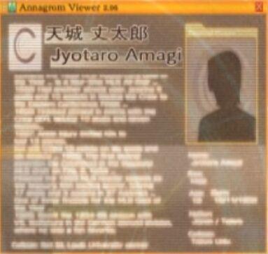 Amagi.jpg