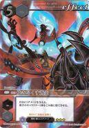 79 (Card Battle)