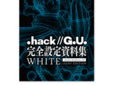 .hack//Archives 02 White