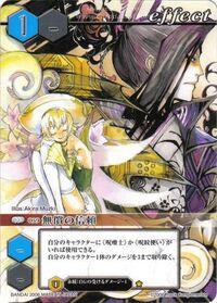 59 (Card Battle).jpg