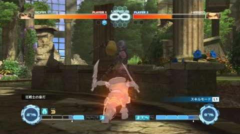 Sora Gameplay Video