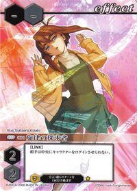 84 (Card Battle).jpg