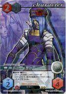 28 (Card Battle)