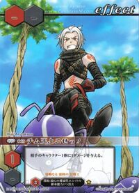 65 (Card Battle).jpg