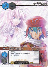 62 (Card Battle).jpg
