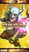Ginkan - Legend (Guilty Dragon)