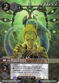 83 (Card Battle).jpg