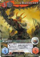 33 (Card Battle)