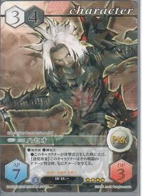 11 (Card Battle).jpg