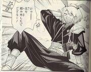 Ninjato(LINK).jpg