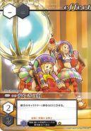 49 (Card Battle)
