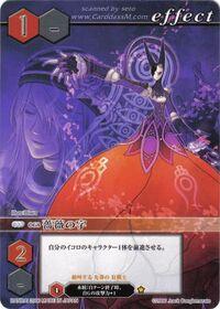 68 (Card Battle).jpg