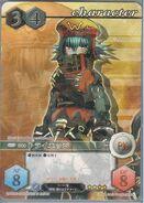 44 (Card Battle)