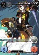 41 (Card Battle)