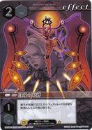 77 (Card Battle)