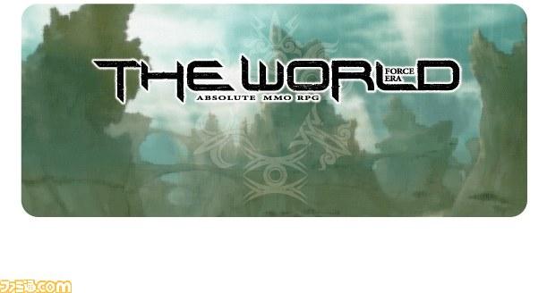 The World FORCE:ERA