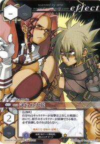 52 (Card Battle).jpg