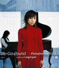 Silly - Go - Round Single Cover.jpg