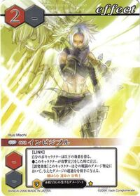 72 (Card Battle).jpg