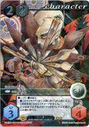 40 (Card Battle)