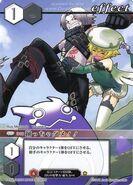 48 (Card Battle)