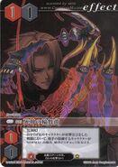 73 (Card Battle)