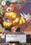 46 (Card Battle)