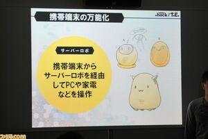 Makoto-san's concept.jpg