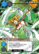 56 (Card Battle)