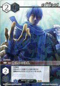 54 (Card Battle).jpg