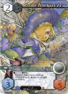 7(Card Battle)