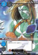 64 (Card Battle)
