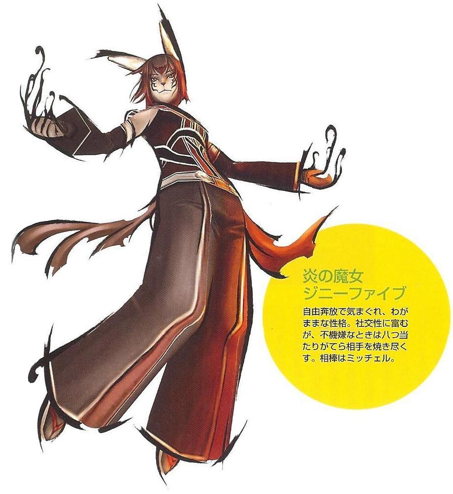 Genie-Five