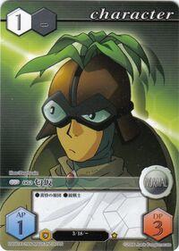 2(Card Battle).jpg