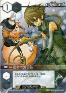 50 (Card Battle)