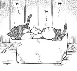 Haru's siblings Manga.png