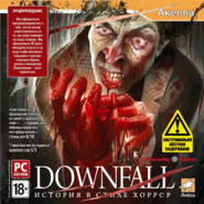 Downfall - A Horror Adventure Game Russian Cover