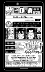 Volume 3 Senku's Q&A Most Popular Villagers.png