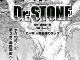 Chapter 80