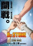Dr. Stone Stone Wars Key Visual 1