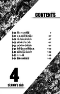 Volume 4 Table of Contents