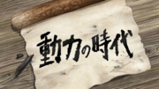 Episode 20 Title.png