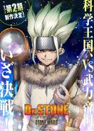 Dr. Stone Stone Wars Key Visual 2
