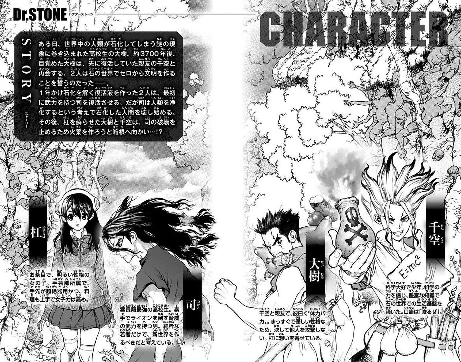 Volume 2 Character Page.png