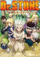 Dr. Stone (Anime)