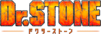 Dr Stone Logo.png