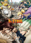 Dr. Stone Season 2 Main Visual