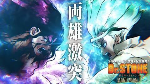 "TVアニメ「Dr STONE」第2期 ""STONE WARS"" ティザーPV第2弾"