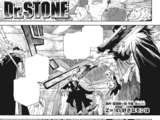 Chapter 167