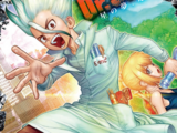 Dr. Stone Star's Dream, Earth's Song